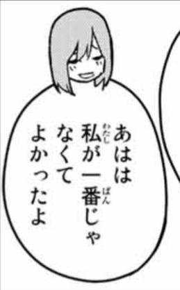 056e1cb4 - 【五等分の花嫁】三玖って初期から重い台詞多いな【雑談】
