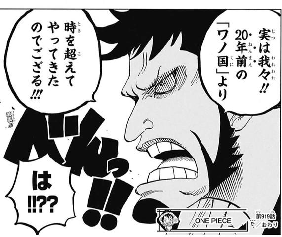 ナルト 524話 漫画