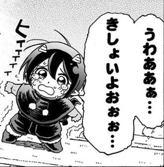 ジャンプ+『悪魔のメムメムちゃん』とか漫画www