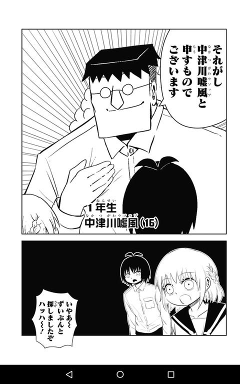 0b041e6d - 尾田栄一郎公認のギャグマンガ「恋するワンピース」「コビー似の小日山」感想