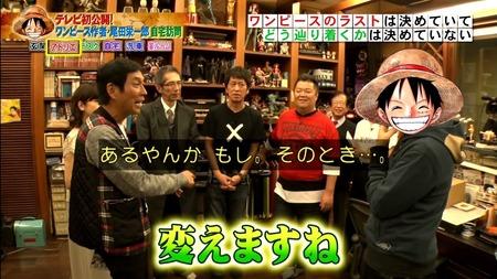 0b5b48f0 s - 【画像】尾田栄一郎先生、ワンピースの最終回を語る「今までの冒険が絆とかいうオチは絶対にない」