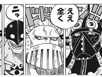 【ワンピース】百獣海賊団、魅力的すぎる
