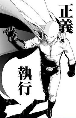 11ed7590 s - ワンパンマンとかいうなろう漫画www