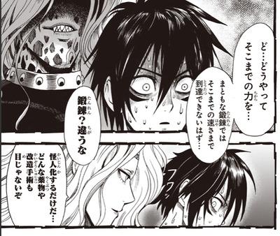 12b27061 s - 【ワンパンマン】ソニックとフラッシュってどっちが強いの?