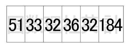 55AA23B6-4623-428C-99F0-4D8A3D8994CF