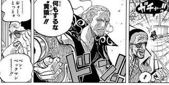 【ワンピース】赤髪海賊団のベンベッグマンとかいうキャラww