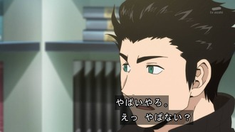 1bd4c0d5 s - 【ワールドトリガー】2nd9話 感想...マリオちゃんかわいい