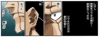 1e1a9d5d s - 【BLEACH】一番弱い隊長って誰?