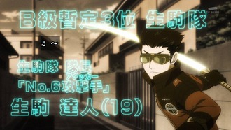 1f5a1b9f s - 【ワールドトリガー】2nd9話 感想...マリオちゃんかわいい