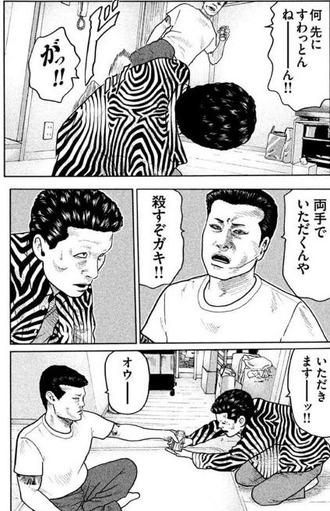 『ザ・ファブル』大阪版ワンパンマンだと思ってたんだけど