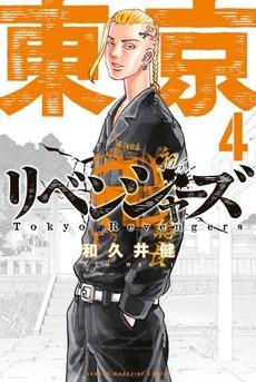 1fd6598e s - 【五等分の花嫁】13巻特典五月は特攻服!