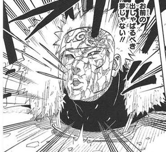 21edfc1c s - 【NARUTO】二代目火影について知ってること
