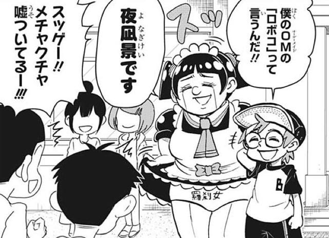 https://livedoor.blogimg.jp/anigei-mangabox/imgs/2/2/22773c73.png