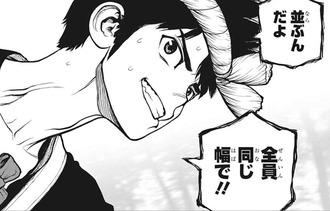 236022ce s - 【Dr.STONE】クロム、やっぱ天才【135話】
