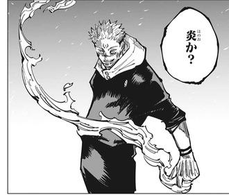 2380dbda s - 【呪術廻戦】漏瑚がこの先生き残る方法