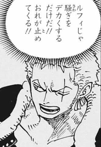 【ワンピース】麦わらの一味、頼れるNo.2