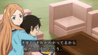2806abb7 s - 【ワールドトリガー】2nd9話 感想...マリオちゃんかわいい