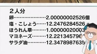 200118-0046300461-1440x810