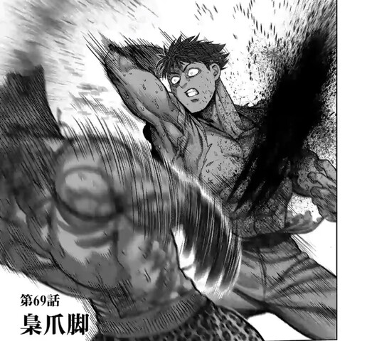 オメガ 話 最新 ガン ケン