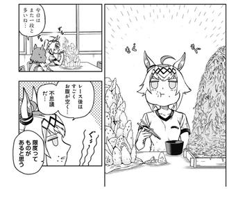 【ウマ娘 シンデレラグレイ】6話、オグリキャップ食べすぎ