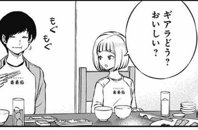 2f29070c s - 【ワールドトリガー】辻ちゃん、女性への耐性が低すぎるwww