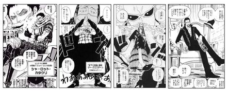 309ba182 s - 【ジャンプ】鳥山明より尾田栄一郎が描く敵キャラの方が魅力的だよなww『画像』