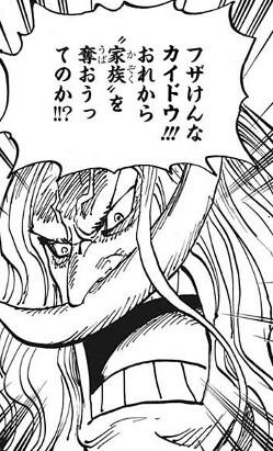 【ワンピース】白ひげとかいう世界最強の男www