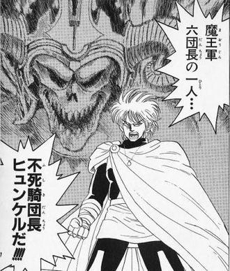 446c571b s - 【ダイの大冒険】ヒュンケルの鎧…