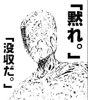 20160204203818