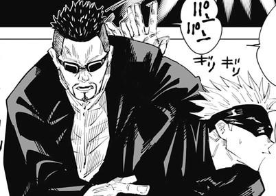 呪術廻戦】33話 感想...呪言師はやっぱ強いんだな【狗巻棘】 : ねいろ速報さん