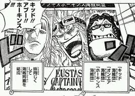 【ワンピース】悲しき海賊同盟