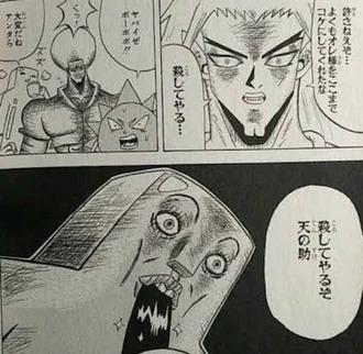 5097dce4 s - 【呪術廻戦】夏油傑、可哀想すぎる