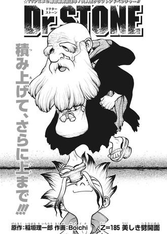 50cbfd43 s - 【Dr.STONE-ドクターストーン-】185話 感想…スイカちゃん…