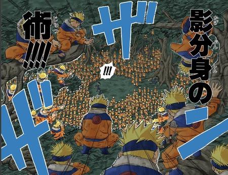 51047ad5 s - 少年期ナルト「俺は火影を超す!」→七代目火影ナルト