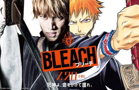 20180628-bleach_full