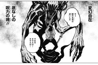 53d362d7 s - 【呪術廻戦】五条悟封印しても乙骨が控えてるクソゲー