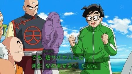 55c1e386 s - 孫悟飯「えっ!?ドラゴンボール超ではお父さんを活躍させるためボクは大幅弱体化ですか?」