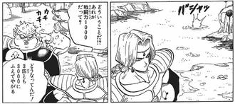 55c2d2c0 s - 【ドラゴンボール】ナメック星人とかいうスペック高いキャラwww