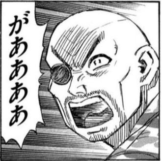 【彼岸島】明さんのベストパートナーってハゲだよな