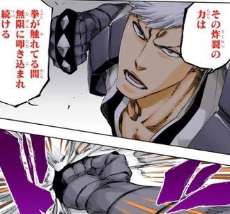 59476439 s - 【BLEACH】一番弱い隊長って誰?