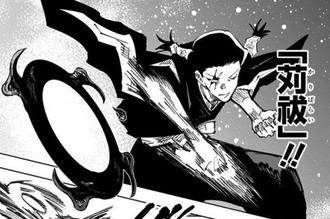 59c6b503 s - 【呪術廻戦】呪術師らしい戦い方するキャラって誰がいるっけ?