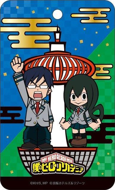 5c705f26 - 【映画】僕のヒーローアカデミアと京都タワーがコラボ!塔体をキャラのイメージ色にライトアップ