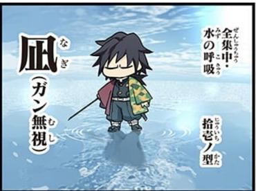 62777c54 s - 【鬼滅の刃】あいまのしのぶさん、富岡さんが好きすぎる【ぎゆしの】