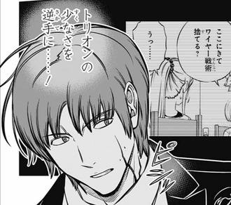 62f9c073 s - 【ワールドトリガー】二宮(トリオンの少なさを逆手に…!)