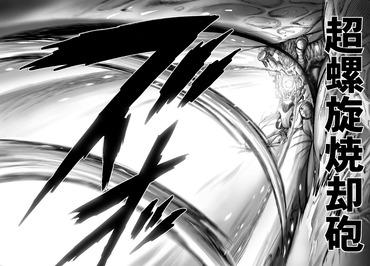 682ee5b1 s - 【ワンパンマン】S級ヒーロー駆動騎士(9位)、災害レベル竜のニャーンを圧倒してしまう
