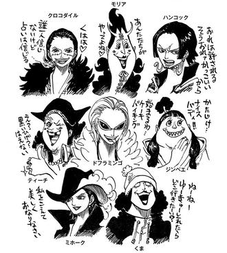 【ワンピース】TS七武海(画像)