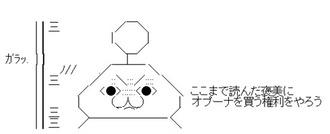6e609e2e s - 【呪術廻戦】126話、激熱展開