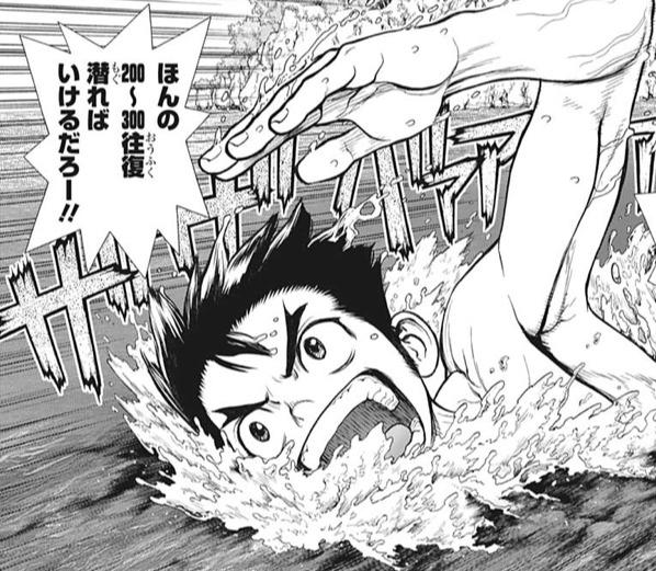 漫画 村 ナルト 54