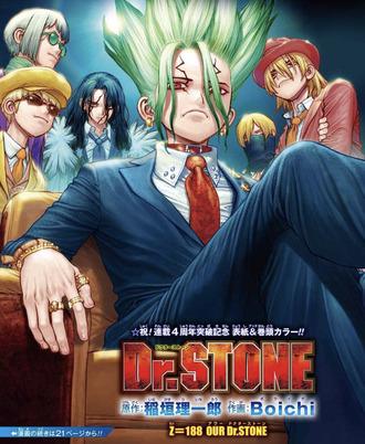 6f0e866e s - 【Dr.STONE-ドクターストーン-】188話 感想...どうするのこれ
