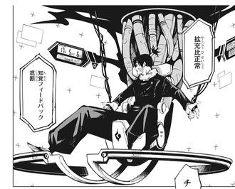 7179172d s - 【呪術廻戦】メカ丸、エヴァ丸になる